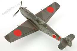 Messerschmitt Me Bf 109 E-4 Japan
