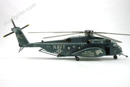 MH-53 Sea Dragon 1:48