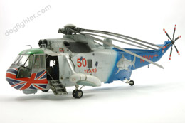 Westland Sea King Mk.52 RAF  1:48