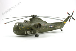 Sikorsky CH-37 Airmodel