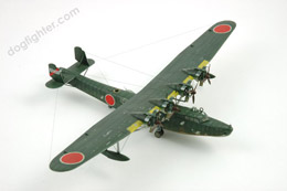 Kawanishi H6K5 Flying Boat
