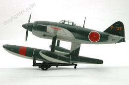 Kawanishi N1K1 Kyofu (Mighty Wing) 1:48