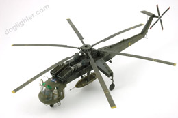 Revell CH-54 Sikorsky Tarhe